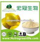 Professional GMP Factory Supply Lemon Powder, Diosmetin Extract,Diosmetin98% for Anti-oxidant
