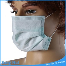 China Hygeian Protective Surgical Face Cover for hospital