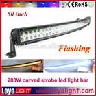 white and amber dual color led light 240w led light bar flashing led curved light bar offroad