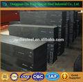 chinesische kunststoff formenbau s2 werkzeugstahl fabrik