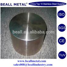 best Shanghai ALLOY 800H forging parts manufacturer