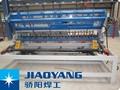la construcción de malla de equipos de soldadura