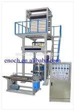 High Speed PE film blowing extrusion machine,PE film blowing machine