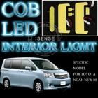 New Product LED COB Interior Lighting Lamp 5000K 6000K for Toyota Noah Parts