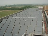 Foshan house balcony sperate solar flat panel hot water heater
