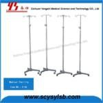 High Quality Wholesale Adjustable steel Hospital IV S.S. Infusion Drip Stand