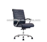 Modern office meeting room swivel chair