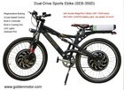 Sell the best power electric bike ,All-in-One MagicPie Hub Motors