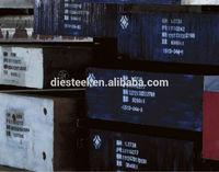 chinese plastics mold platts prices diesel d2 factory