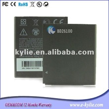 12v 7.5ah sealed lead acid battery for HTC ACE