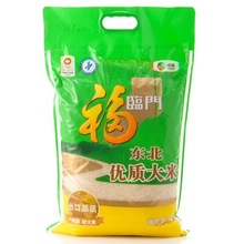 10kg with die cut plastic rice bag/rice packing bag