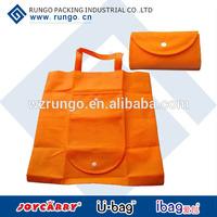 Eco reusable pp non woven foldable shopping bag