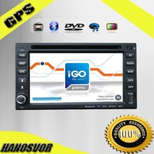 HANOSVOR Qashqai 2Din Touch Screen Car DVD Player Built In GPS Bluetooth Hand Free Call System