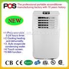 POSI A009A 14000BTU low price mini mobile air conditioner