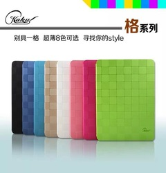 New arrival 2014 KAKU PU Leather Smart cover Case For Ipad Air 2 factory price