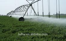 Center Pivot Irrigation System Center Pivot Used