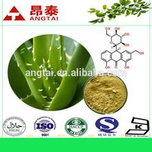pure natural 20%Aloin aloe vera extract/ natural aloe vera extract powder/ Aloe vera L.