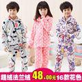 Tz-1117 venta al por mayor de moda deinvierno los niños ropa de niño ropa de niños de corea niños y las niñas de los niños pijama de franela conjunto ropa