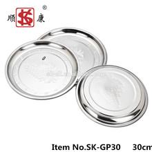 30cm Grape Cheap Price Stainless Steel Dinnrt Plate /Dinner Set
