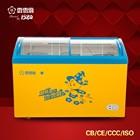SD/SC-366YA 366L single temperature arch glass sliding door supermarket showcase chest freezer for ice cream cb ce ccc iso