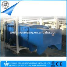 vibratory coffee salt plant processing sifter sieve machine