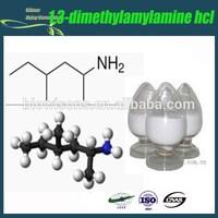Factory Supply high purity 1,3-Dimethylamylamine HCL/Methylhexanamine / DMAA powder / CAS:105-41-9