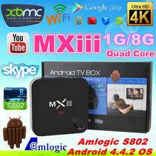 two year warranty MXIII/MX3 Android 4.4 Quad Core TV Box 1G/8GB Full HD 1080P full XBMC Media Player andriod tv box