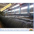 Steel rebar good quality