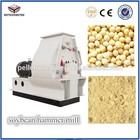 corn grinding machine water -drop hammer mill for feed pellet