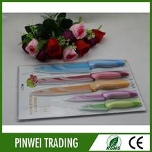 Faire bon marché de gros en chine promotionnel. couleur couteau set