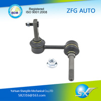 Auto adjustable forging stabilizer link toyota