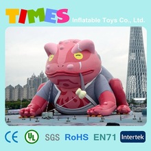 Giant inflatable frog for advertising
