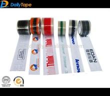 Custom Printed Bopp Packing Tape