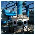 de alta eficiencia epic mineral en polvo de molienda y el separador de la máquina