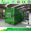 Container-home/Versand container-home Grundrisse