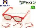 بلينغ بلينغ! فيلم الاطفال نظارات 3d xnxx 3d للنظارات نظارات 3d xnxx أنواع مختلفة