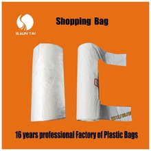Plastic vest or t-shirt shopping bags