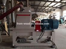 hammer mill for grinding wood sawdust/wood sawdust hammer mill