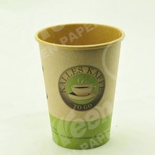 brown kraft paper,paper cup carrier,hot coffee paper cup