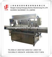 Automatic Piston Filling Essential Oil Filling Machine