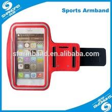 Fitness Running Armband