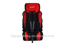 car booster seat cushion car seat for children FROM TSINGHUA
