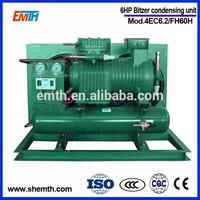 Bitzer semi-hermetic compressors