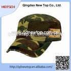 Promotional Logo Printed Cheap flat top hat/cap