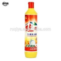 powerful cleaning lemon fragrance joy dishwashing liquid for sale