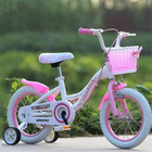 2015 cheap cycle for kids with basket / sale gas powered dirt bike bicycle for kids