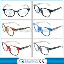 Pattern design large frame reading eyeglasses