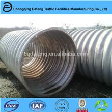 Metal corrugated pipe Chongqing manufacturer
