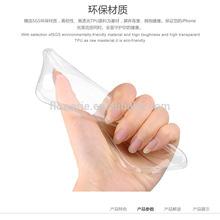 FL2583 TPU clear phone case for iphone6, transparent phone case,for iphone 6 case transparent