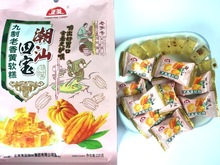 220g old dried orange peel soft jelly candy